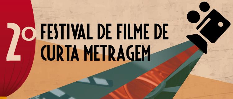 2.º Festival de Curtas do IFB